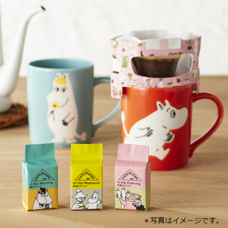 CAFE@HOME ムーミン谷 FIKAセット+ビスケット(ミルク)