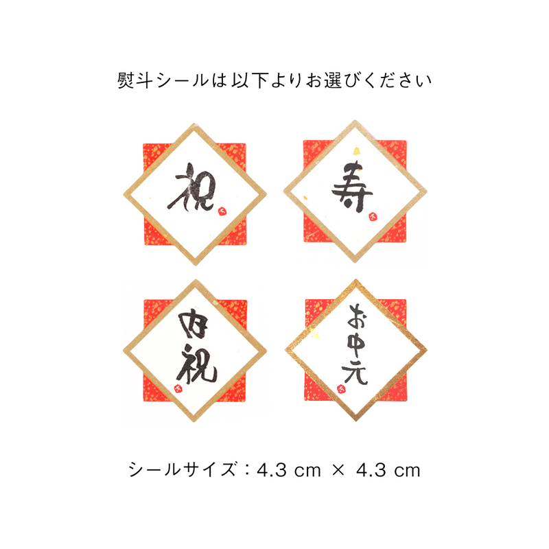 FOOD&LIFE with コーヒーセット(12個入り)